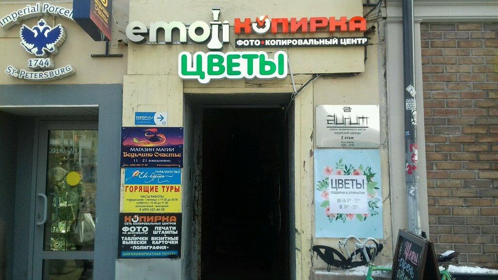 полиграфические услуги — Фото-копировальный центр Копирка — Москва, фото №3