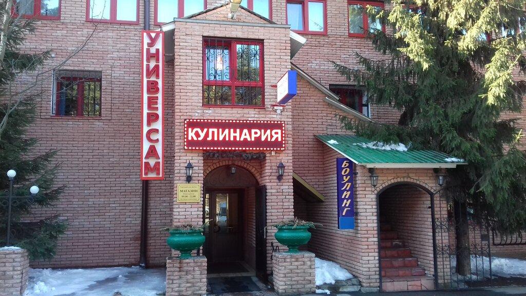 супермаркет — КоТиг — Всеволожск, фото №2