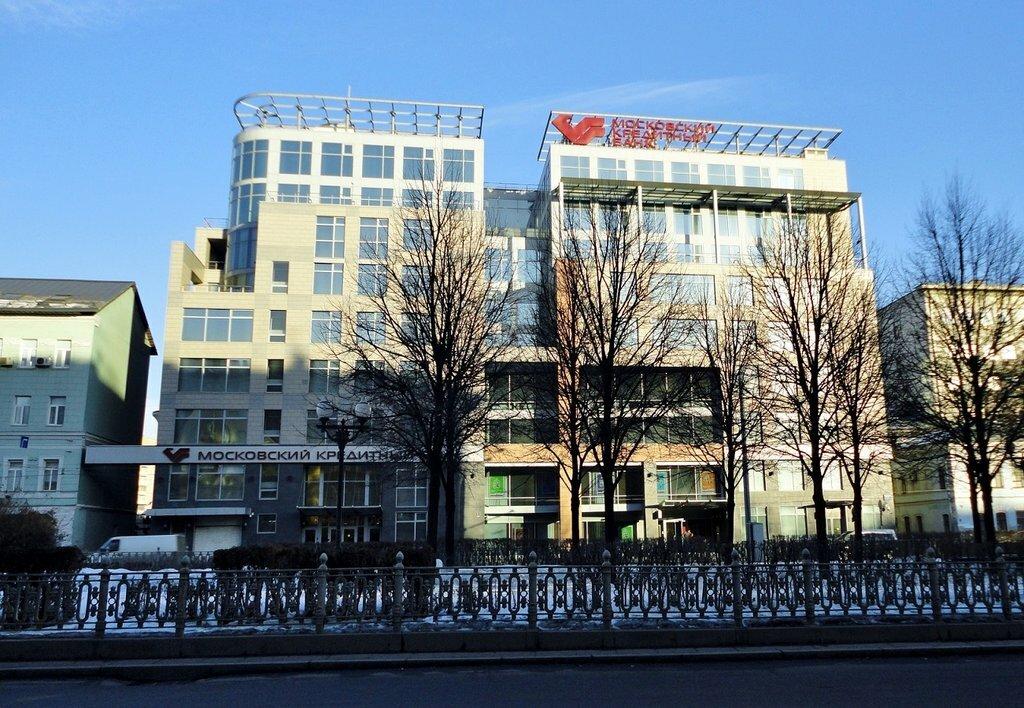 терминалы московский кредитный банк раменское