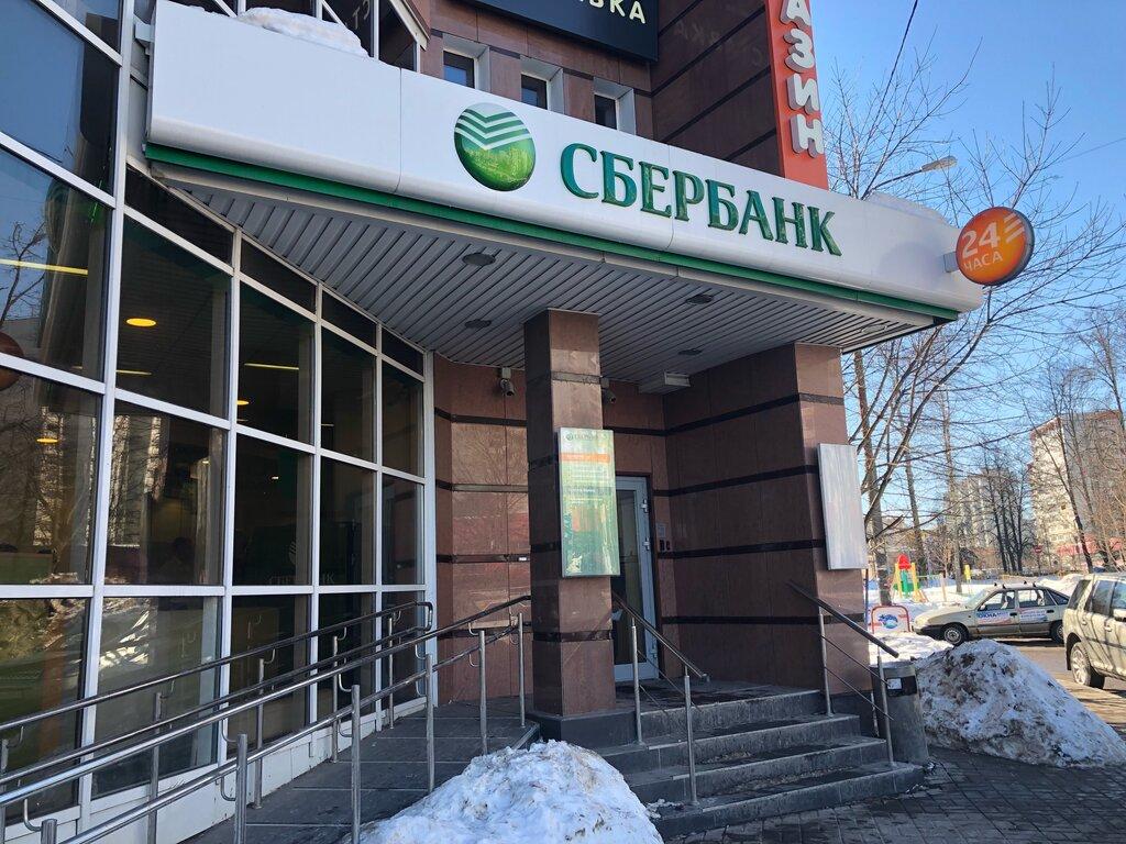 сетелем банк официальный сайт досрочное погашение кредита
