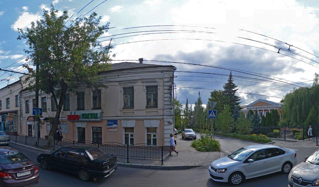 Панорама кафе — Чиллаут — Калуга, фото №1
