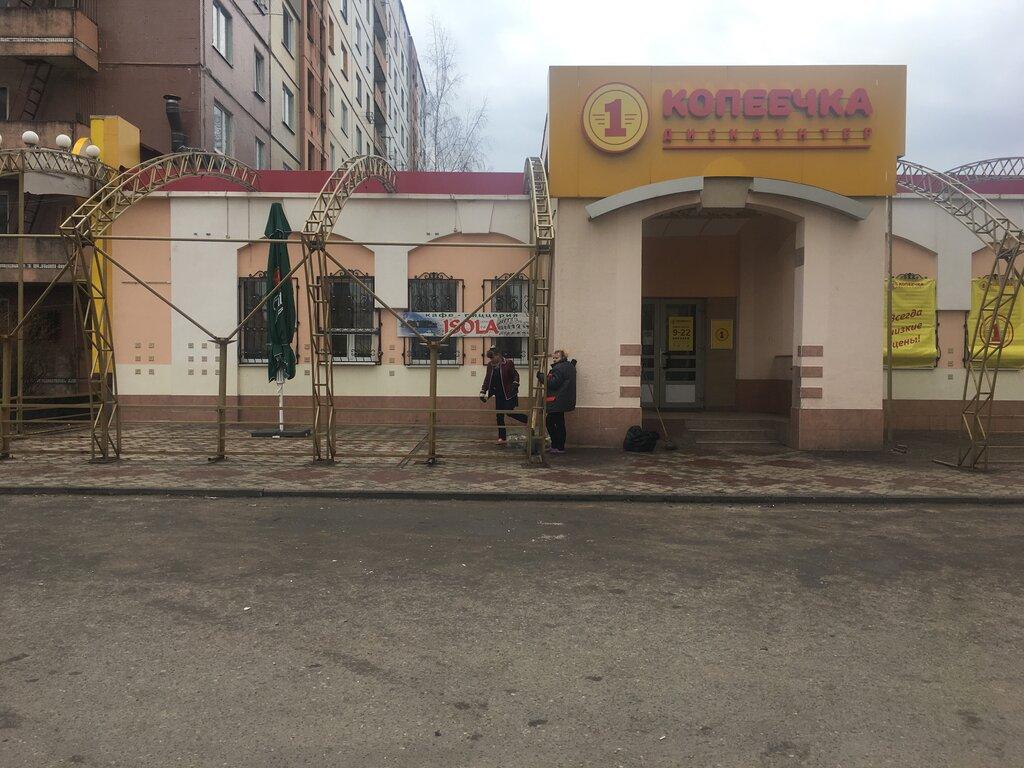 доставка еды и обедов — Isola Pizza — Витебск, фото №6