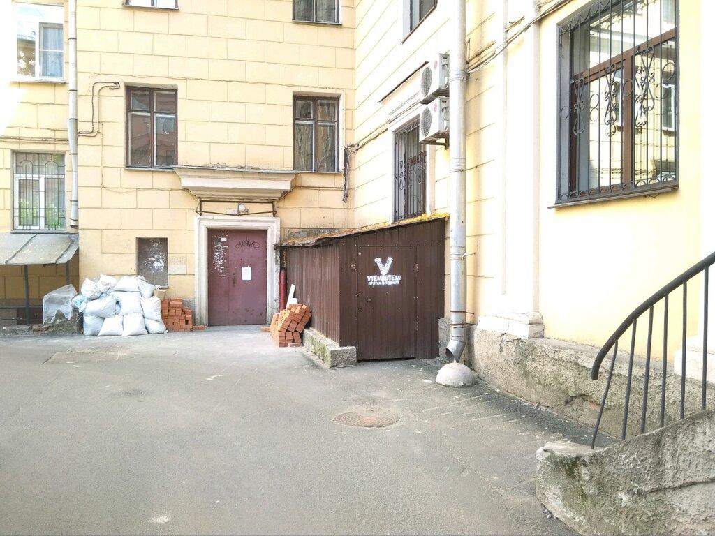 квесты — Прятки в лабиринте — Санкт-Петербург, фото №1