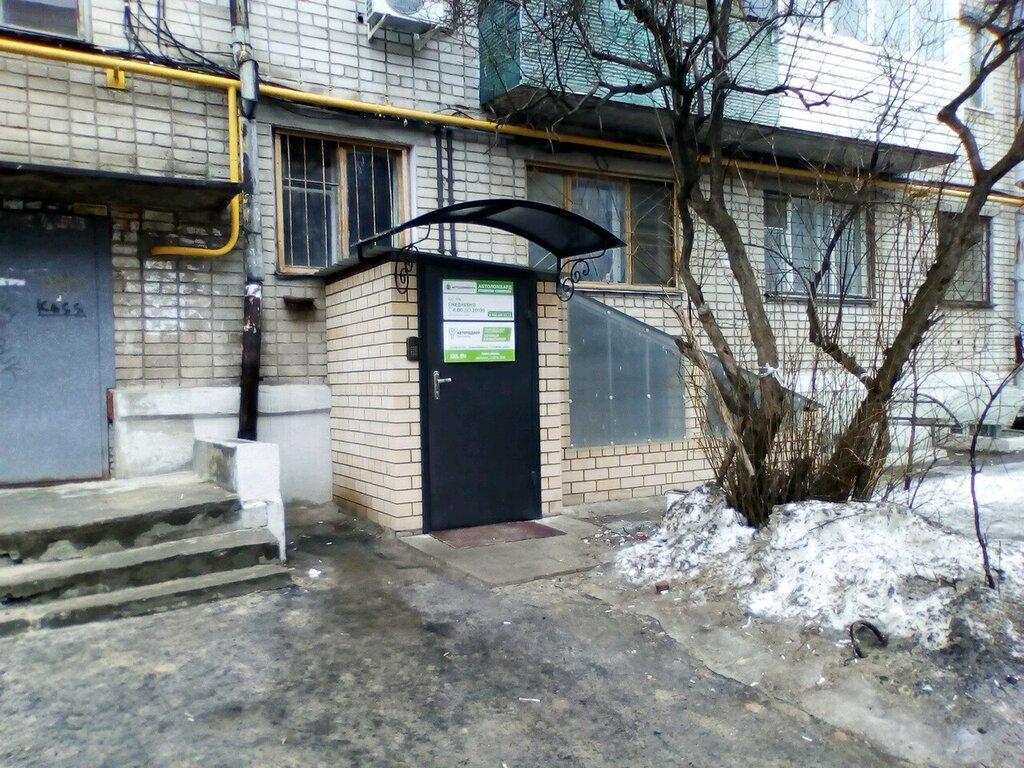 Автоломбарды в волгограде красноармейский район автомир автосалон москва официальный сайт отзывы