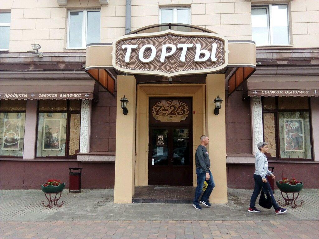 Магазин Торты Минск