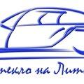 Автостекло на Литовке, Услуги тонировки и оклейки автовинилом в Курской области