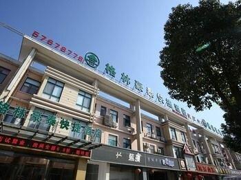 GreenTree Inn KunShan Lujia Town Furong Road Express Hotel