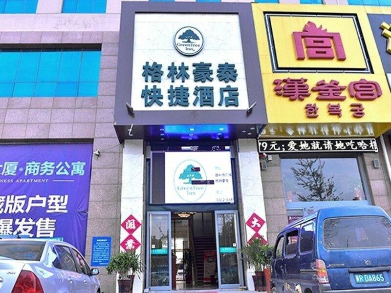 GreenTree Inn BaoDing Xiong county XiongZhou Road Express Hotel