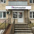 Printomarket, Полиграфические услуги в Городском округе Отрадный