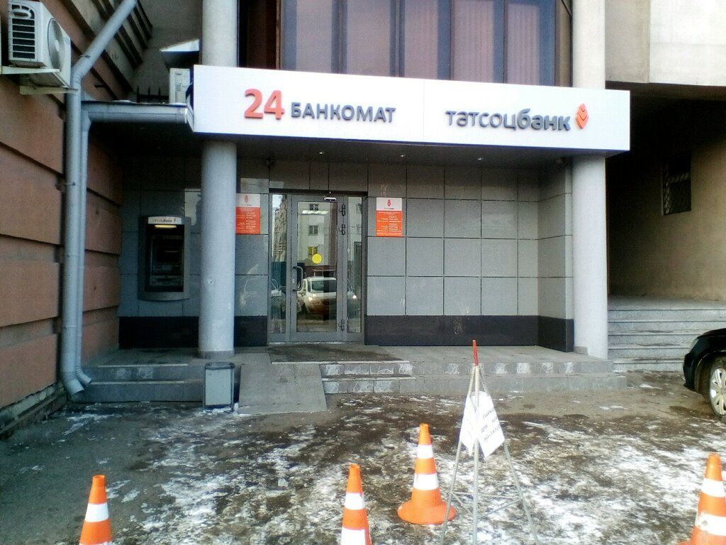 банк — Татсоцбанк — Казань, фото №2