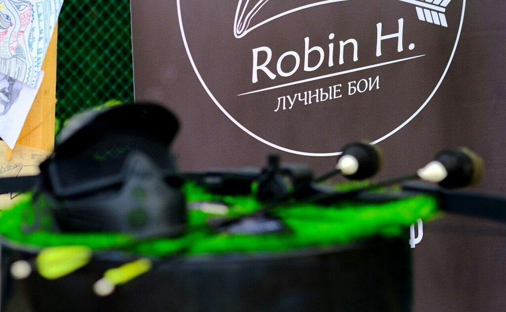 лазертаг — Клуб лучного боя Robin Hood — Новосибирск, фото №1