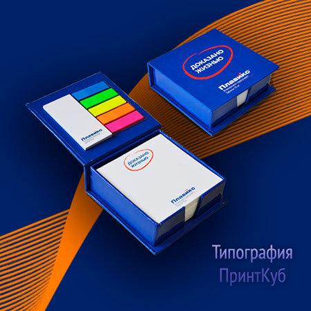 рекламная продукция — Принткуб — Москва, фото №1
