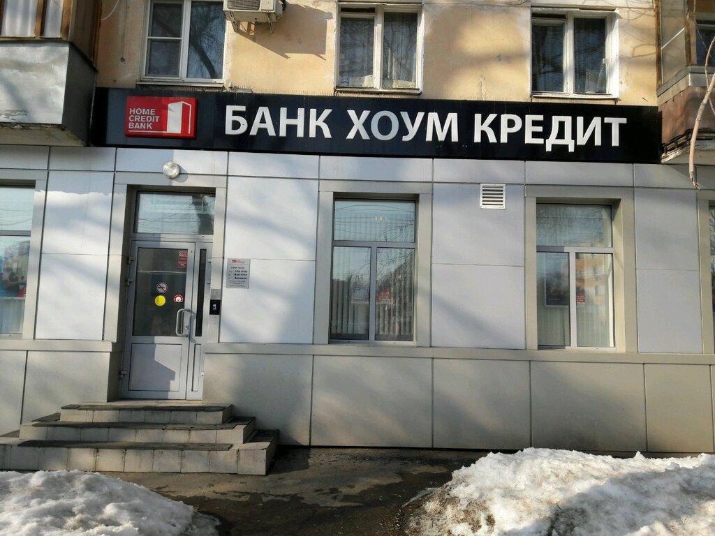 кредит город самара русфинанс банк рассчитать кредит онлайн калькулятор