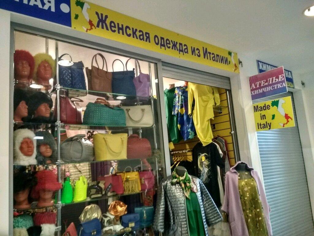dc132677218e магазин белья и купальников — Магазин нижнего белья — Санкт-Петербург, фото  №1
