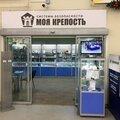 Моя крепость, Установка охранных систем и контроля доступа в Переславле-Залесском