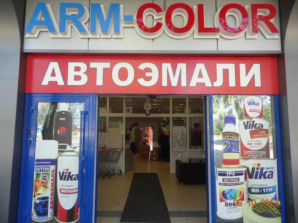 автоэмали, автомобильные краски — АрмКолор — Армавир, фото №1