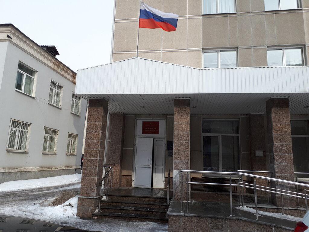 Ленинский мировой суд пензы