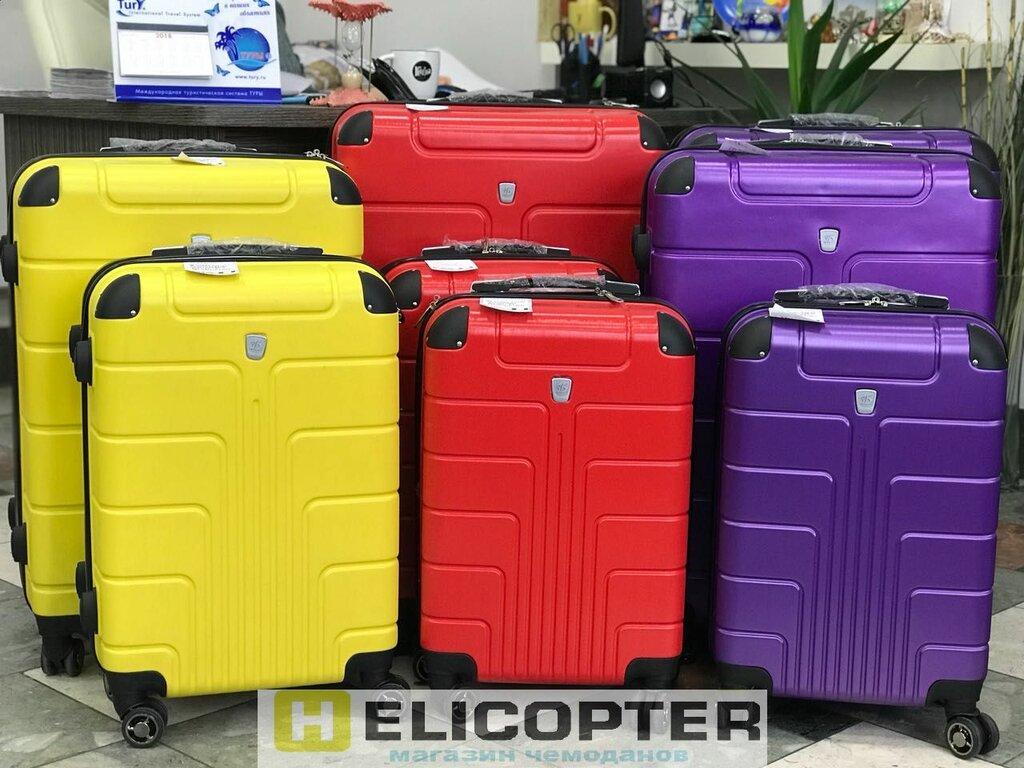 c3e79dc5d201 магазин сумок и чемоданов — Чемоданы Helicopter — Новосибирск, фото №1