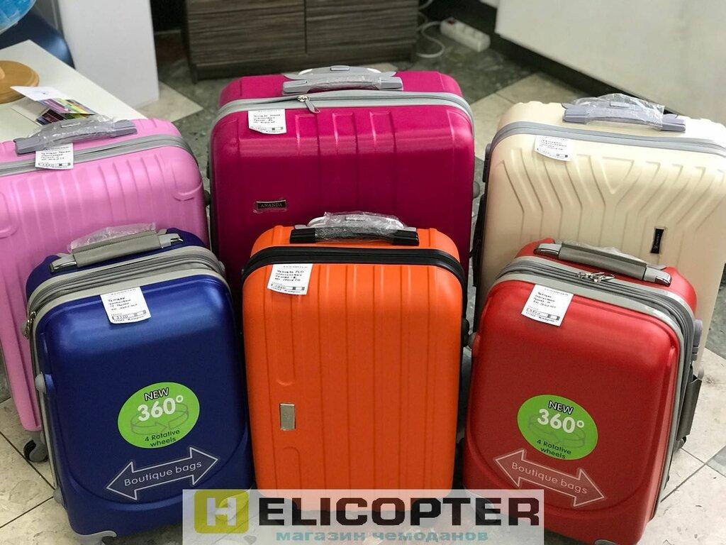 668b8ee2f33a магазин сумок и чемоданов — Чемоданы Helicopter — Новосибирск, фото №8