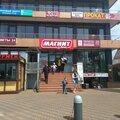 Photorud, Копировальные работы в Городском округе Сочи