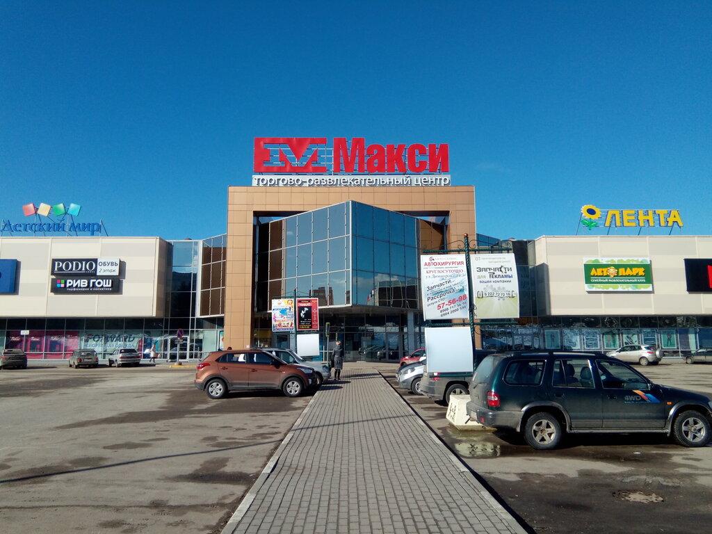 торговый центр — Макси — Сыктывкар, фото №1