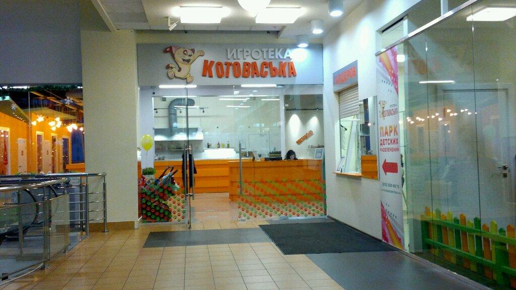 развлекательный центр — КотоВаська — Санкт-Петербург, фото №2