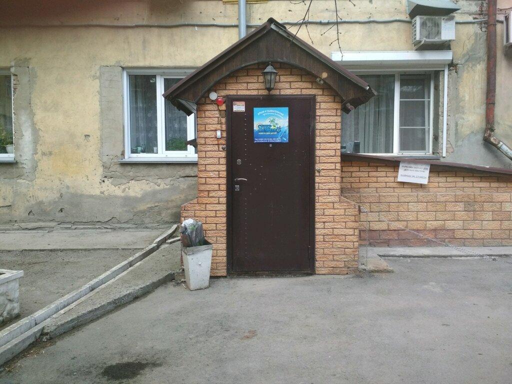 квесты — СуперОстров — Новосибирск, фото №10