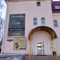 Натали, Услуги маникюра и педикюра в Железногорске