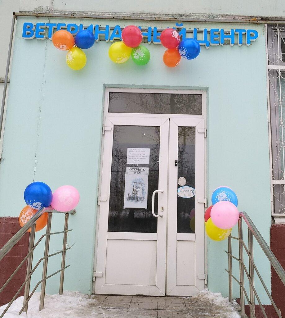 ветеринарная клиника — Единорог — Москва, фото №1