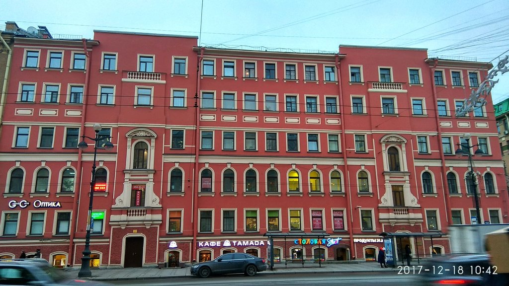юридические услуги — Семейный юрист — Санкт‑Петербург, фото №1