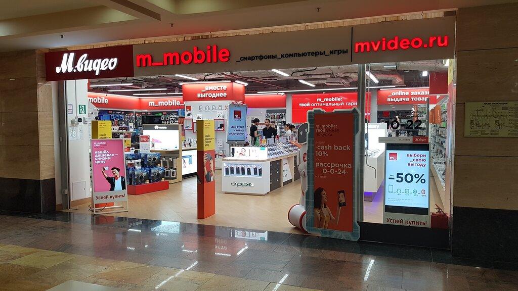 Магазин 1 Mobile