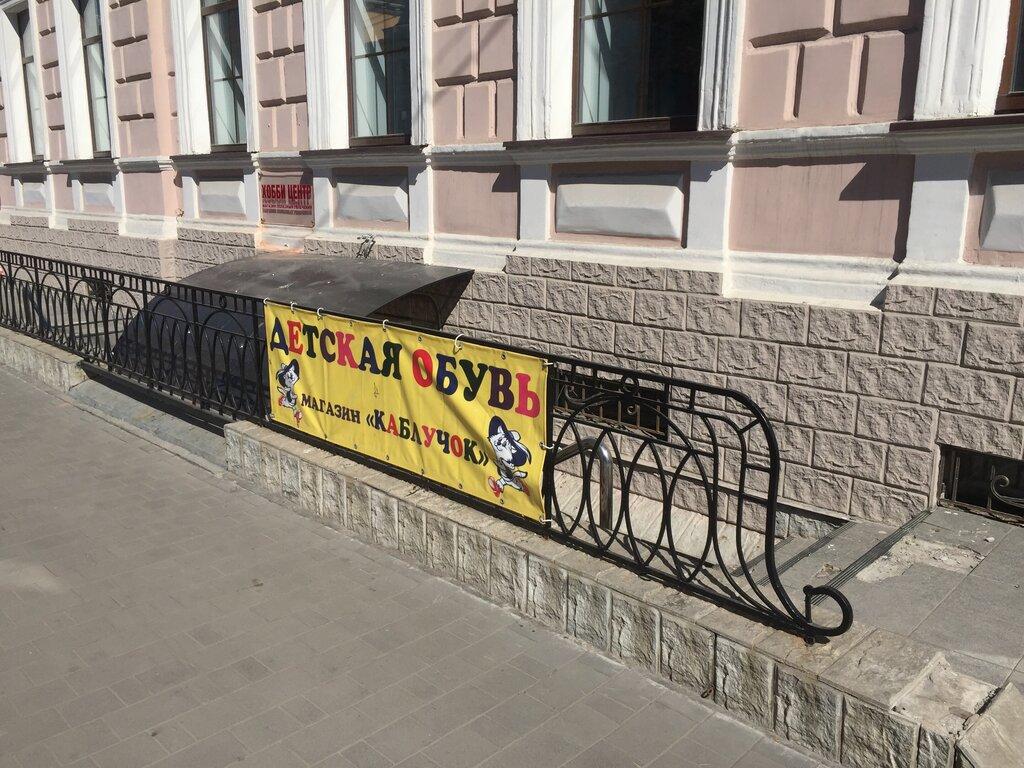 985365214 Каблучок - магазин детской обуви, Тула — отзывы и фото — Яндекс.Карты