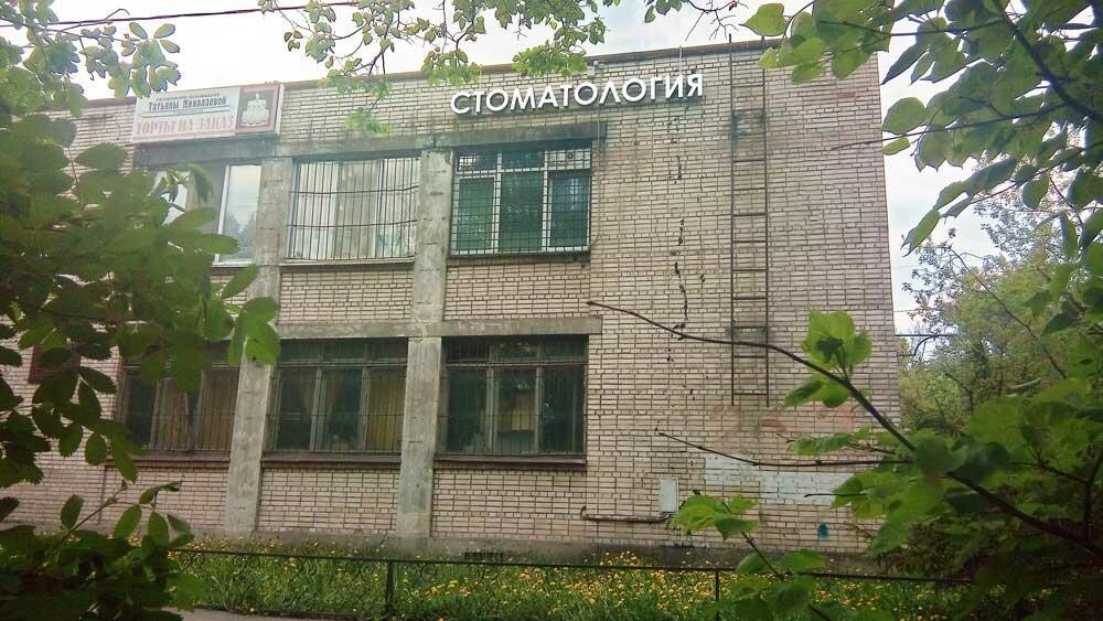 стоматологическая клиника — Star — Санкт-Петербург, фото №7