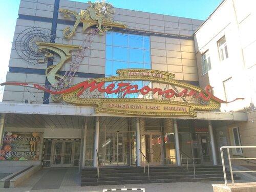 ночной клуб екатеринбург первомайская 75 а