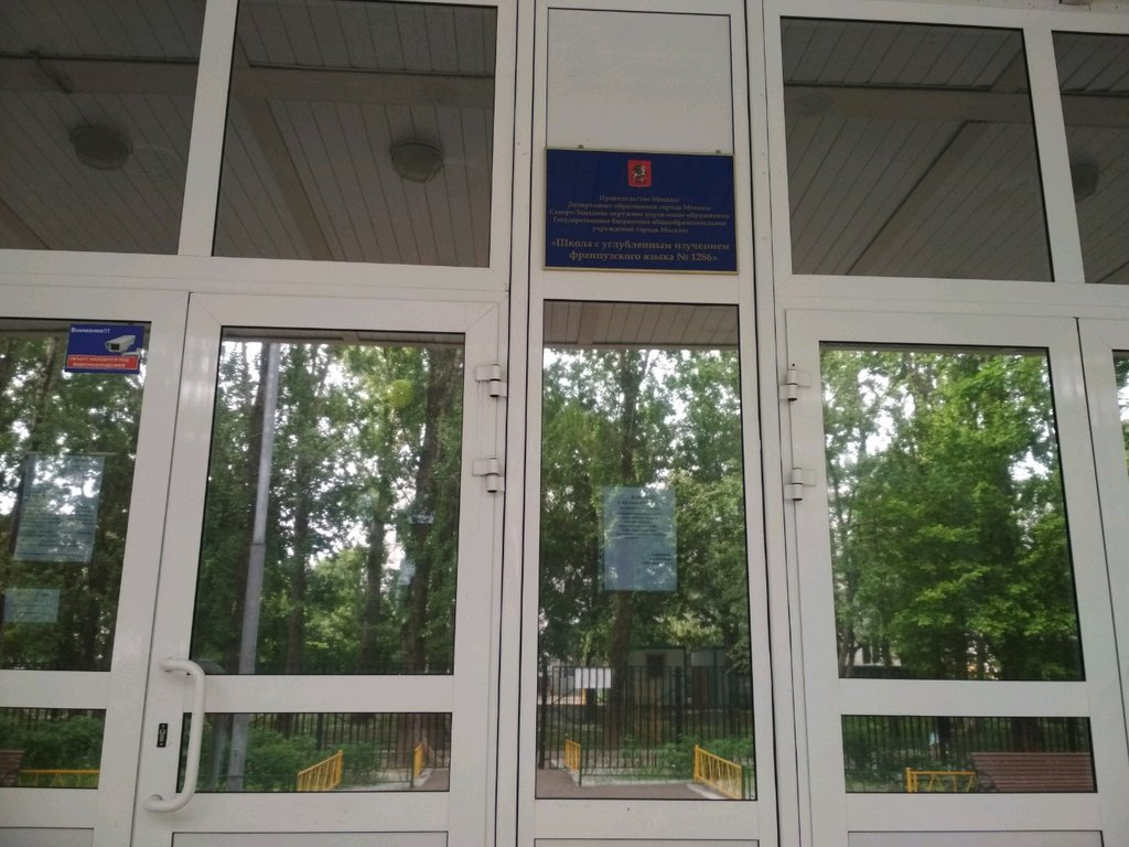 Клуб лидия москва закрытые клубы архангельска