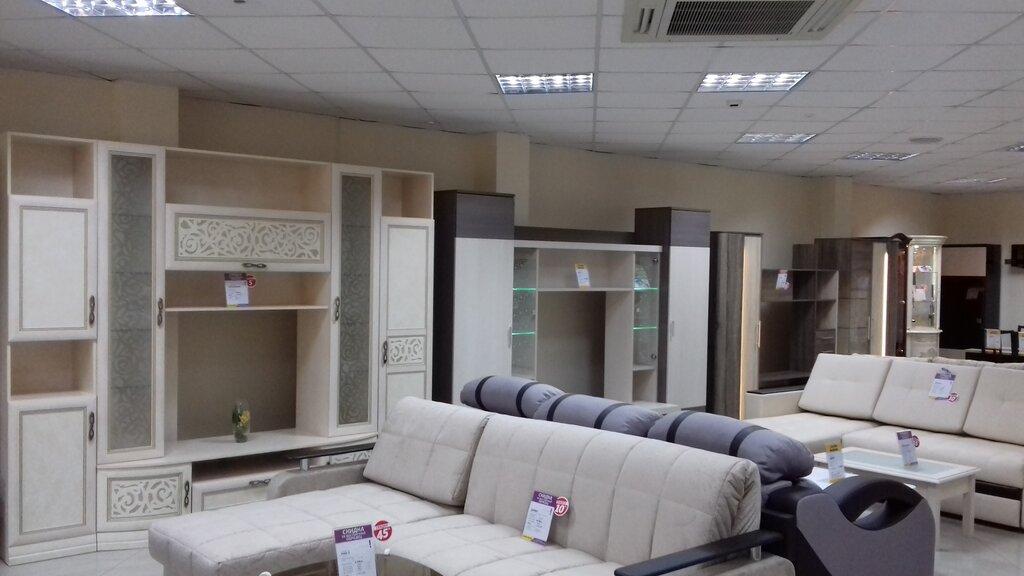 Магазин униформы в москве с фото