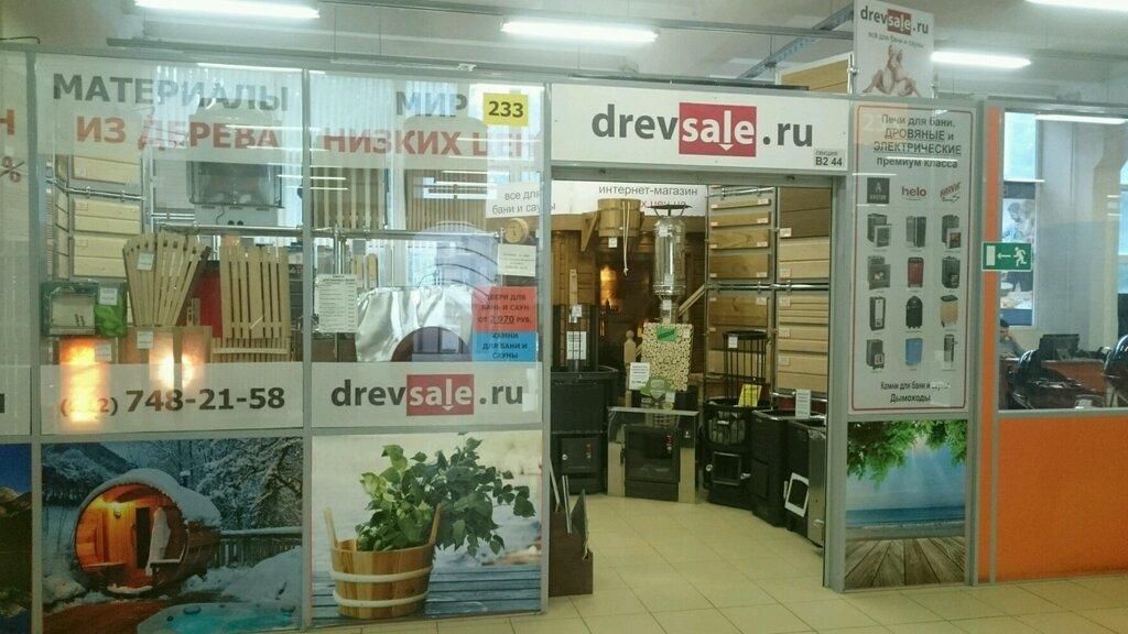 68589480b16e Drevsale.ru - товары для бани и сауны, Санкт-Петербург — отзывы и ...