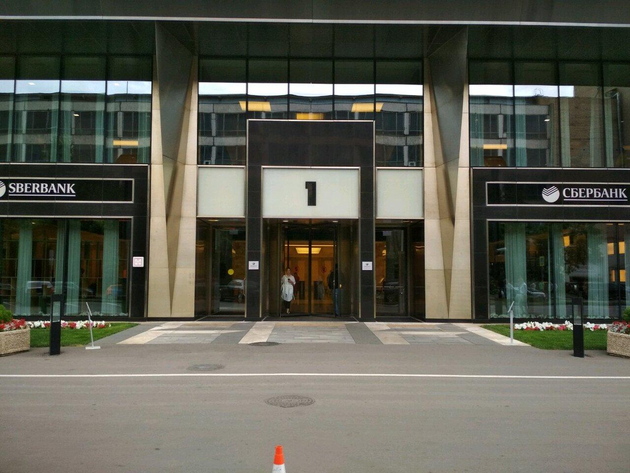 Сбербанк москва центральный офис режим работы