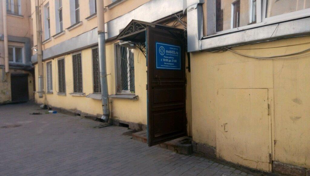 ремонт телефонов — Mobi03 — Санкт-Петербург, фото №6