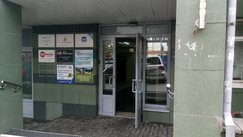 банк дающий кредит быстро