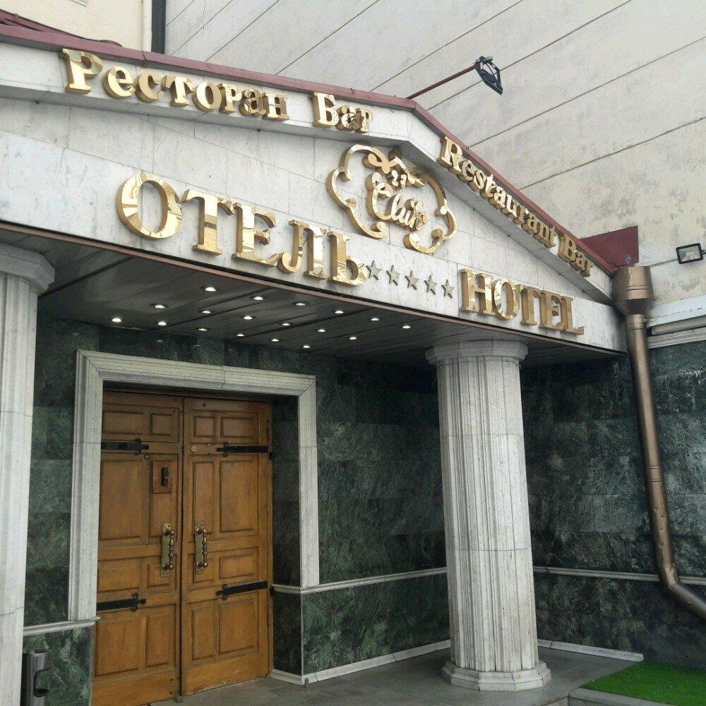 Отель клуб 27 в москве спортивный клуб динамо из москвы