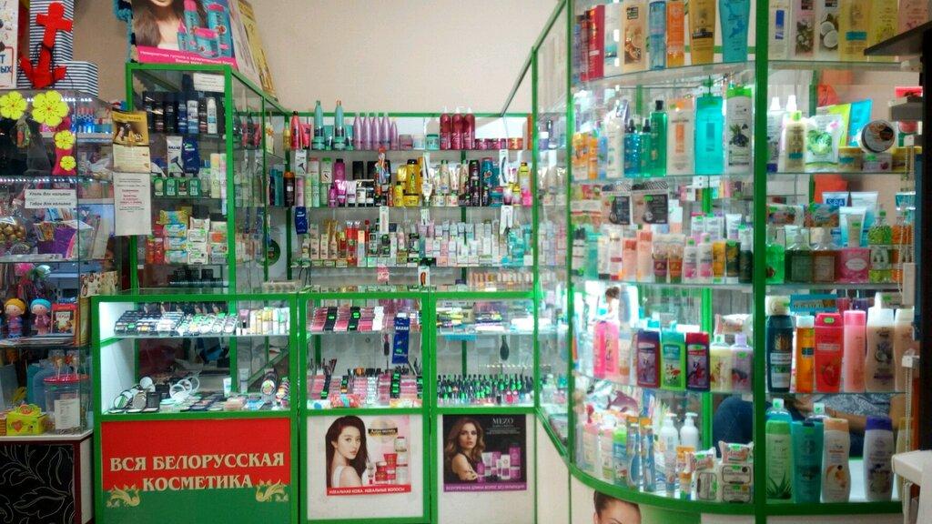 белорусская косметика оптом купить в новосибирске