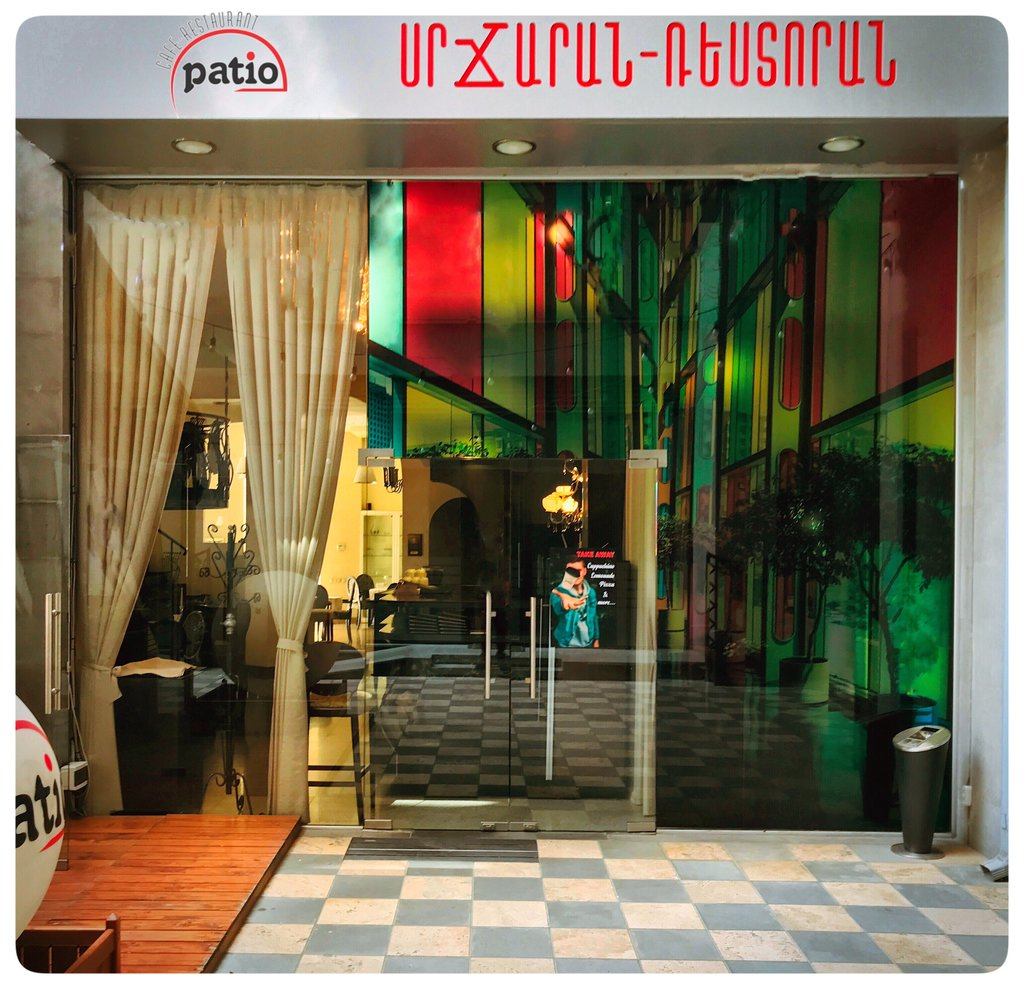 restaurant — Patio Restaurant — Yerevan, photo 1