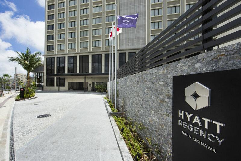 Hyatt Regency Naha, Okinawa