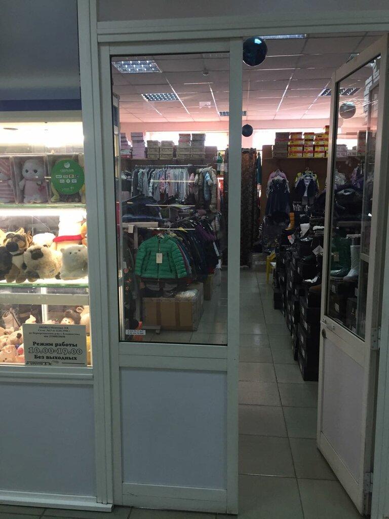 cb48129b5 магазин детской обуви — Детская правильная обувь — Владивосток, фото №3