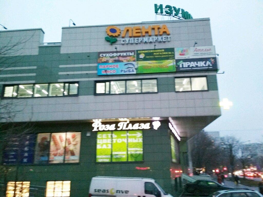 4f45fb31f Интер обувь - магазин обуви, метро Бибирево, Москва — отзывы и фото ...
