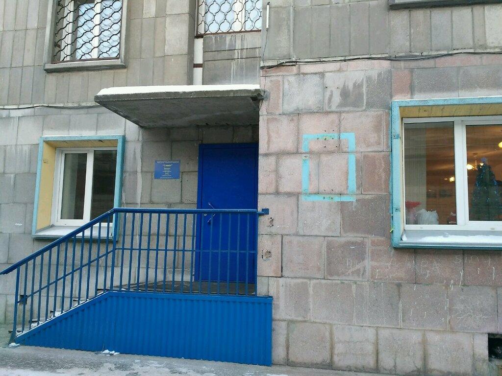 центр развития ребёнка — Центр детско-юношеского творчества Смайл — Новосибирск, фото №2