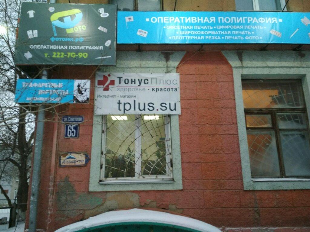 Салоны печати цифровых фотографий в новосибирске