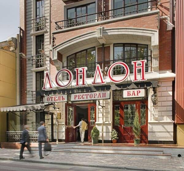гостиница — Отель Лондон — Одесса, фото №1