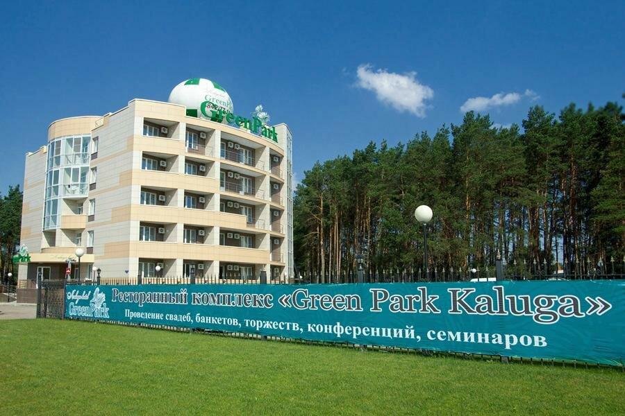 гостиница — Green Park Kaluga — Калуга, фото №4